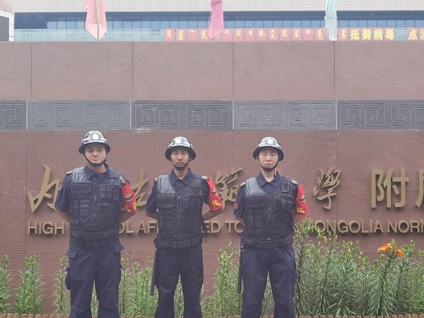 内蒙古保安公司加盟