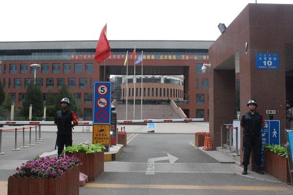 内蒙古蒙威卫保安服务有限公司合作呼市保安业务