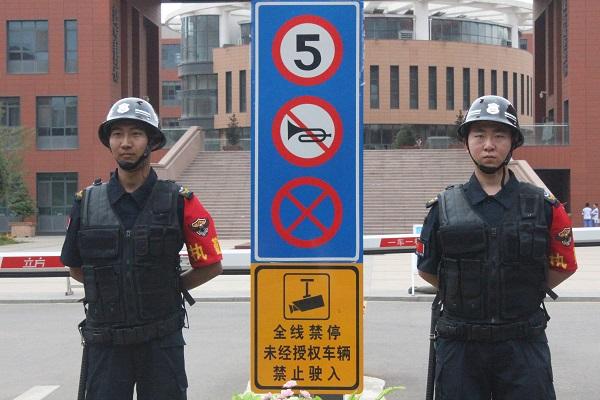内蒙古保安公司加盟业务要想办的好,提升保安服务质量很重要