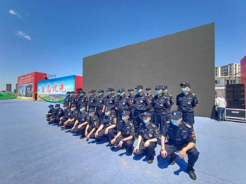 守护保安服务的技巧  内蒙古保安公司加盟