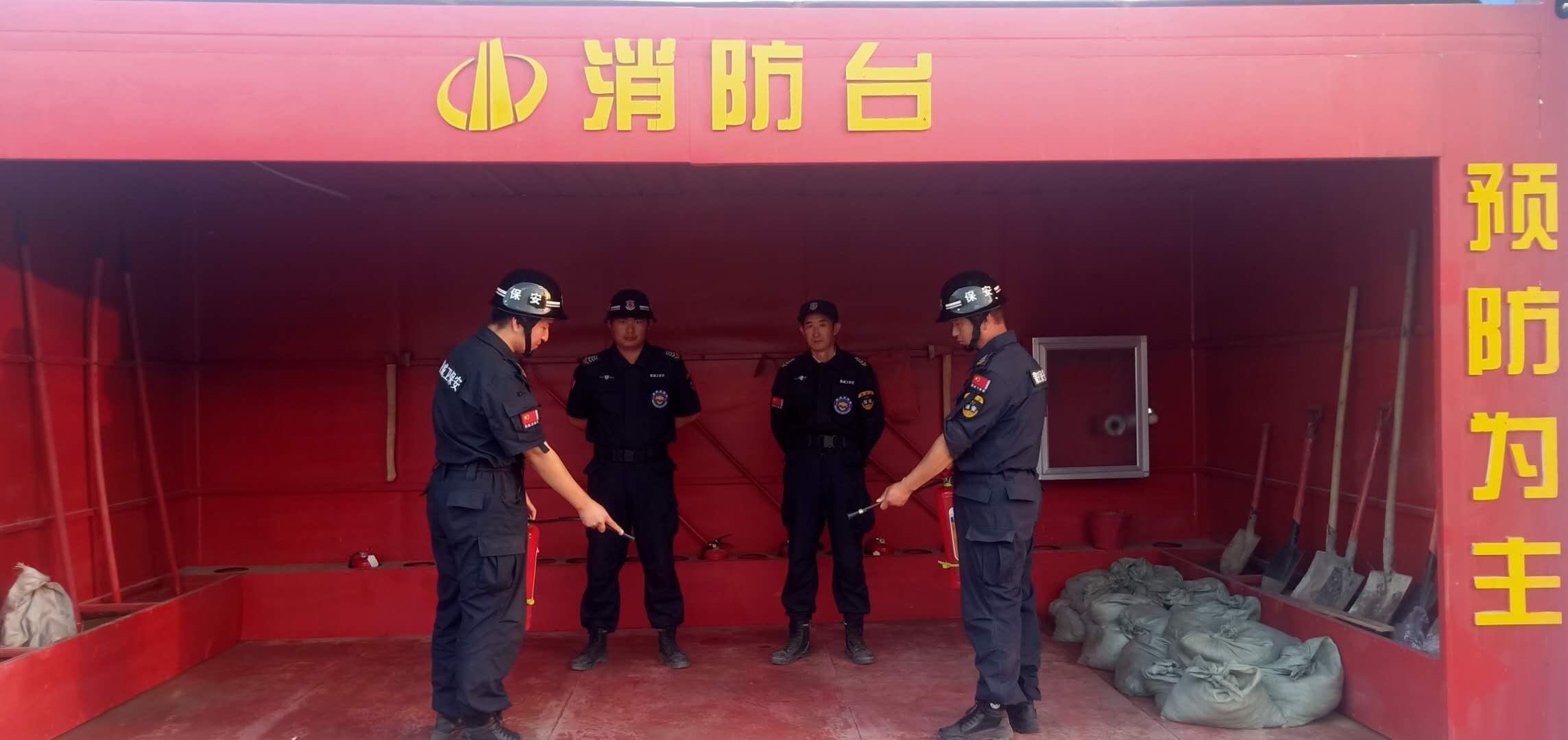 消防员培训