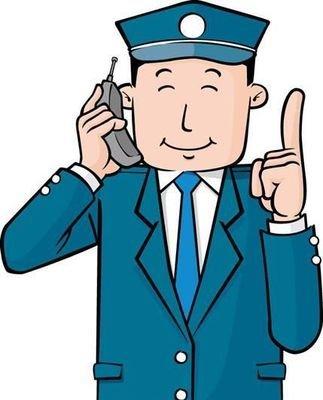 作为保安人员应具备哪些职业礼仪?