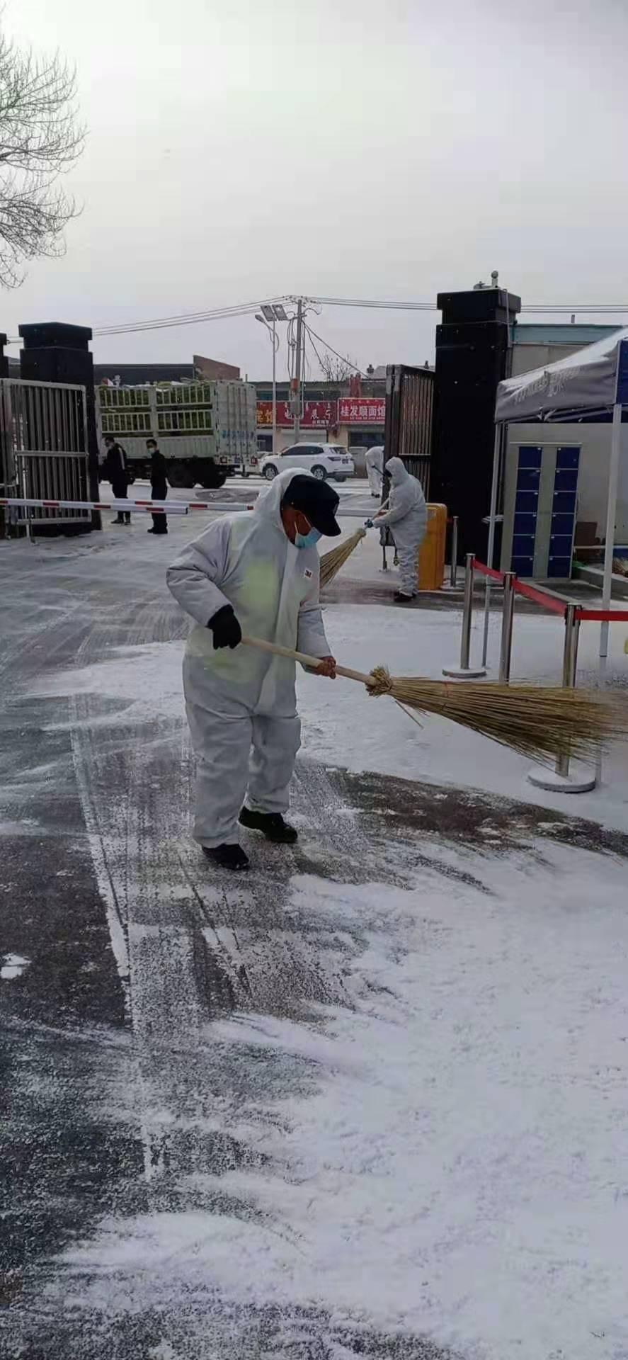 内蒙古工业大学金川校区合作案例