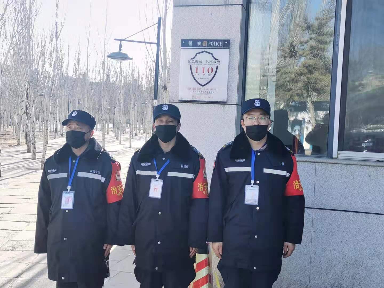 内蒙古蒙威卫保安服务有限公司与中海地产合作案例