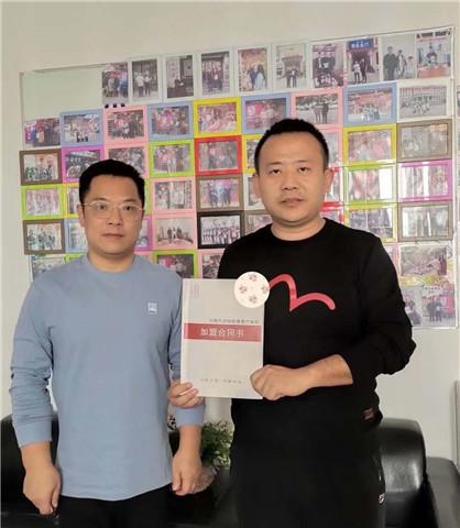 2019.10月 辽宁本溪店 贾先生
