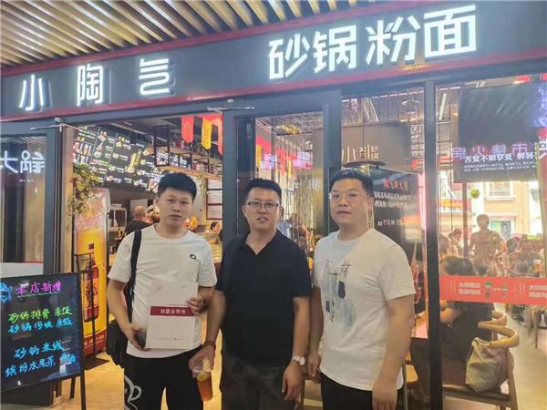 2019.8月 朔州万达店 杨先生