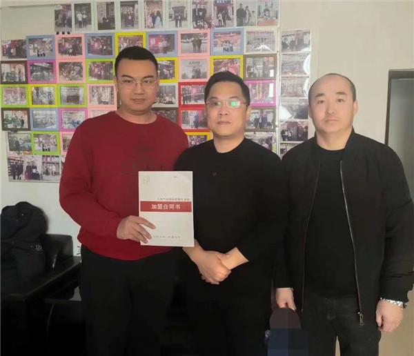 2019.12月  内蒙古包头  王先生