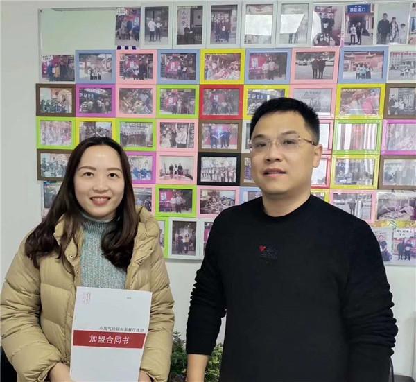 2019.12月  郑州无限城店 李女士