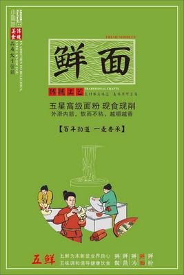 山西砂锅土豆粉加盟