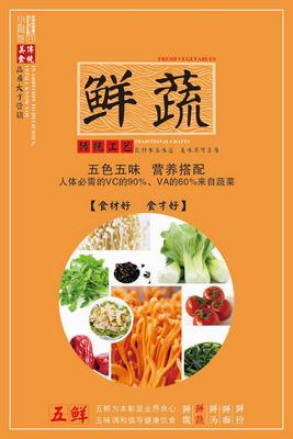 河南砂锅土豆粉加盟