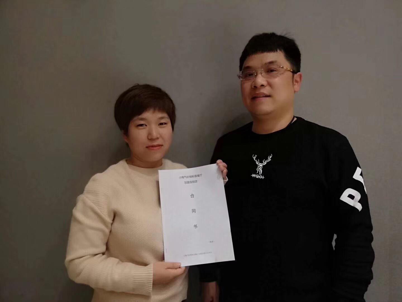 11月26日 洛阳关林店 刘女士
