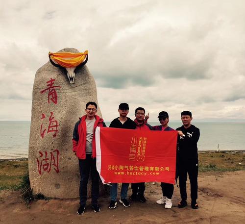 青海湖自驾