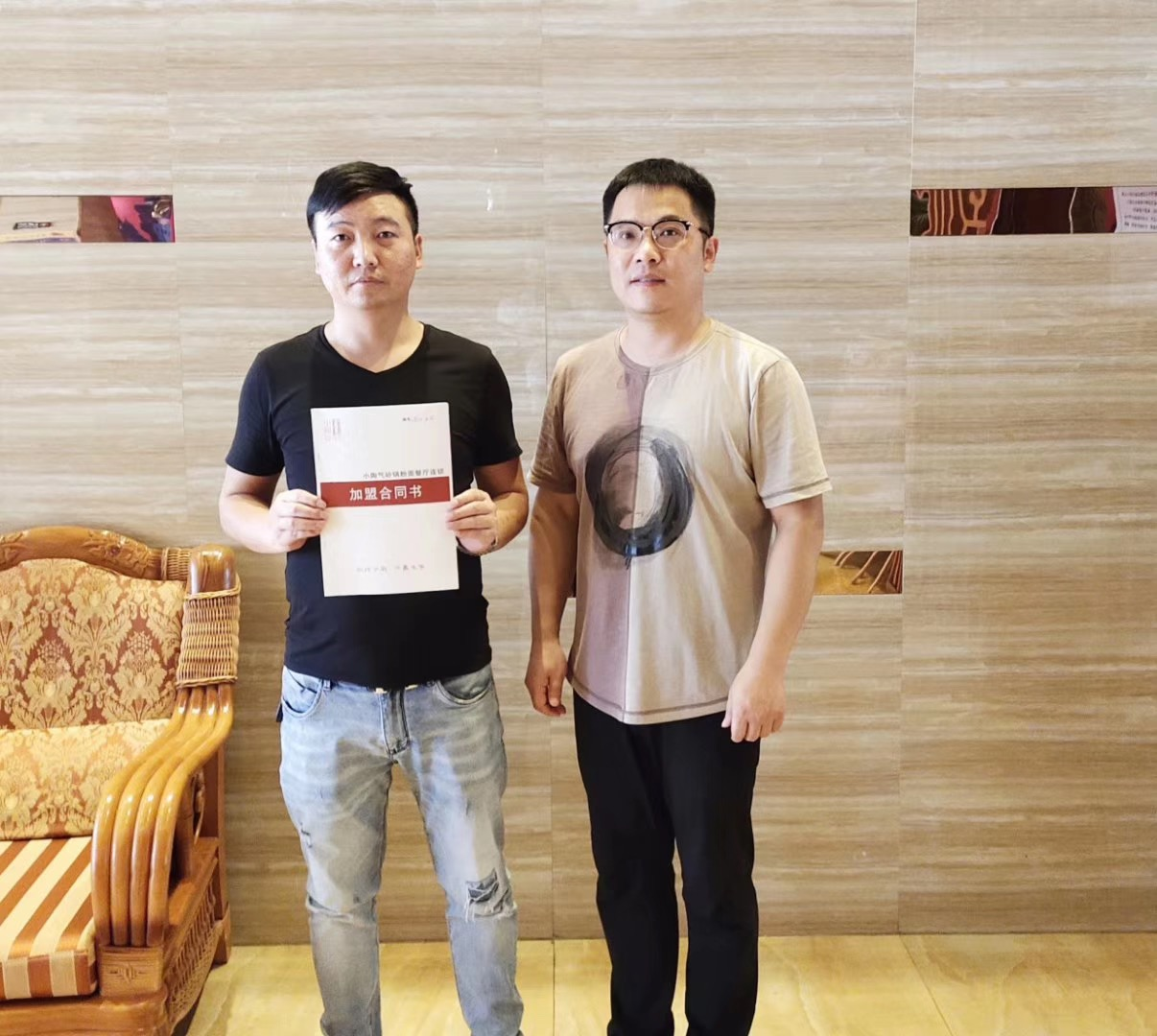 中华名小吃 中国百佳绿色餐饮企业