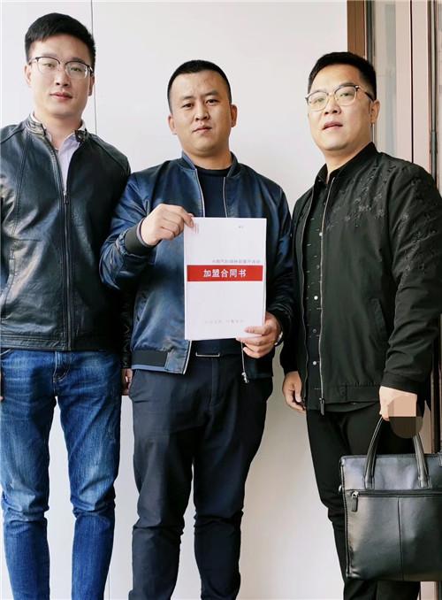 小陶气砂锅王府井店成功签约