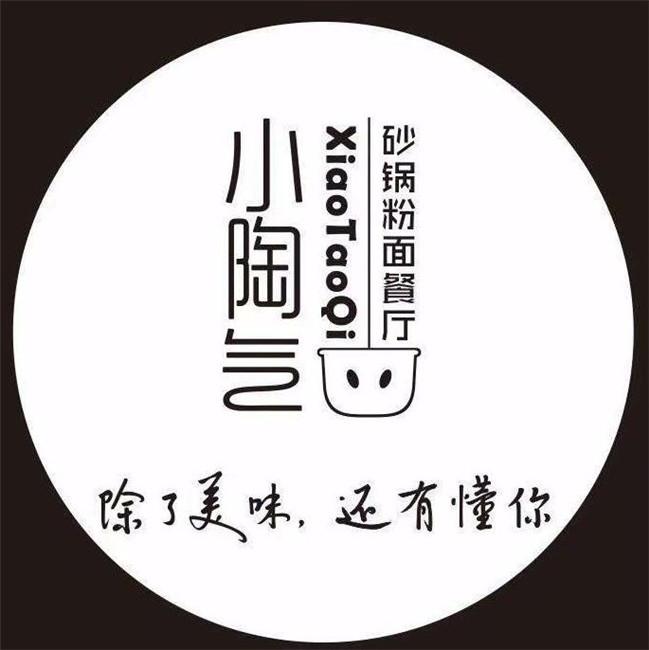 郑州小吃加盟
