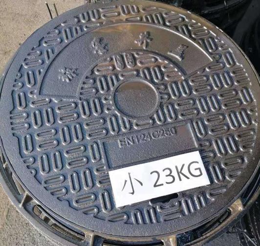 球墨铸铁圆井盖