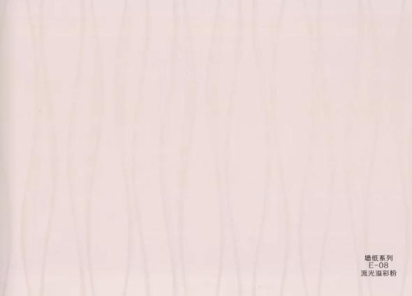 流光溢彩粉
