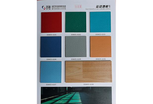 四川多层复合弹性地板安装