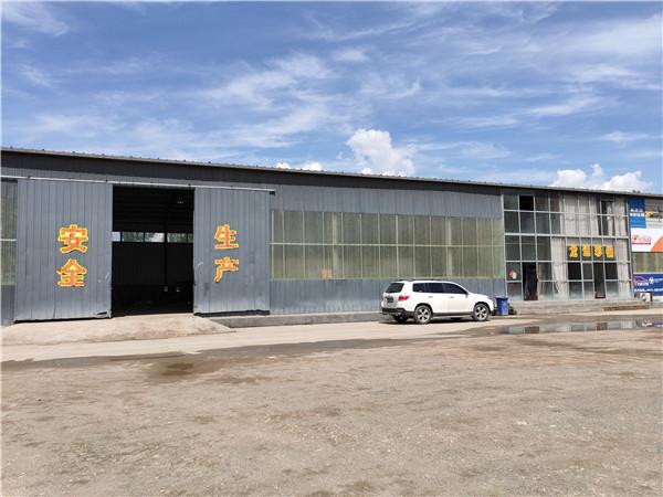 内蒙古钢构工程公司