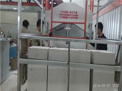 西安新型珍珠巖保溫板自動生產線設備