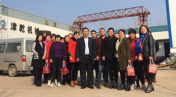 """2017年津乾公司庆祝""""三八""""国际妇女节"""