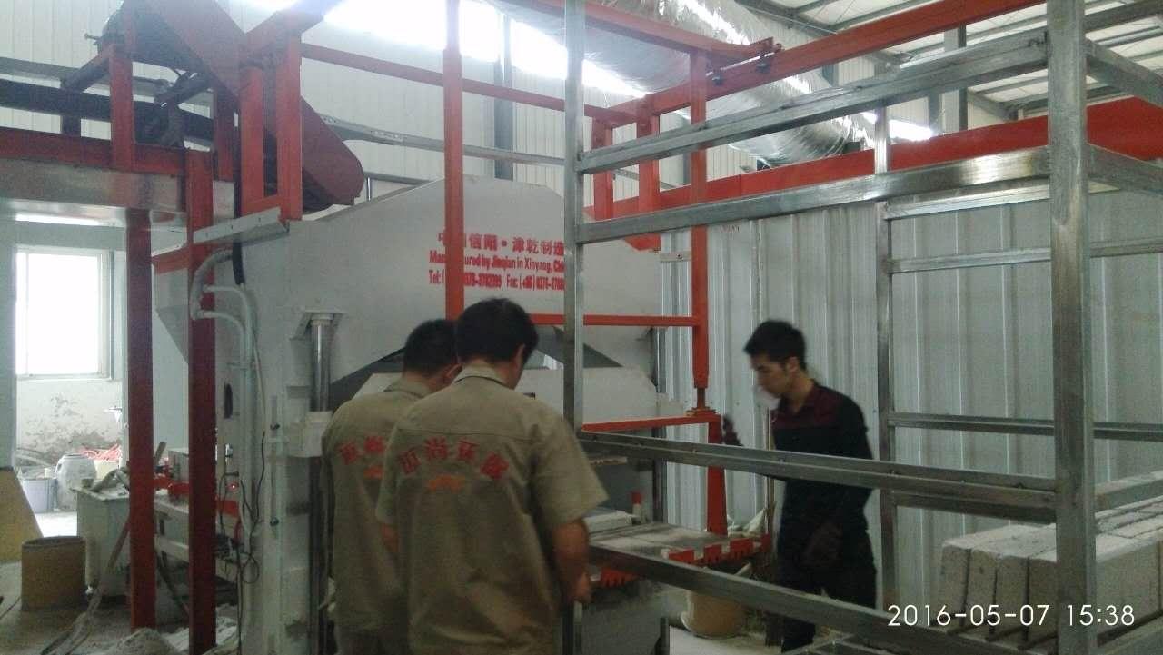 重庆迈尚无机轻集料墙体保温板制作设备