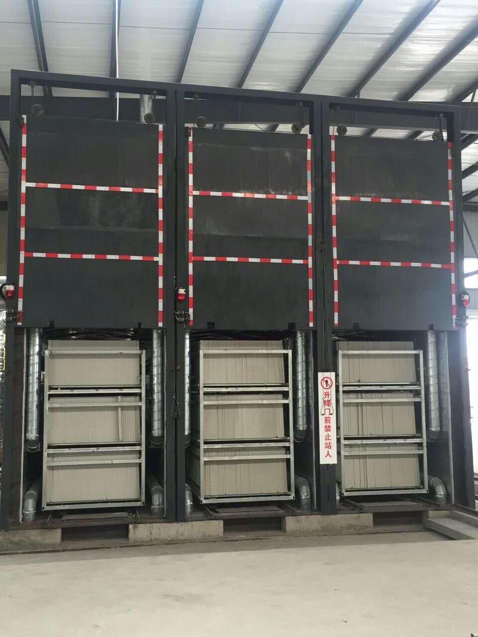 热烈祝贺津乾公司与安徽秋华集团签订无机外墙保温板设备制作安装合作协议