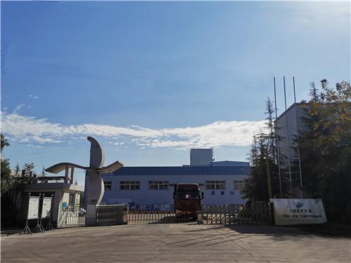 艾斯比(河南)工業礦產有限公司