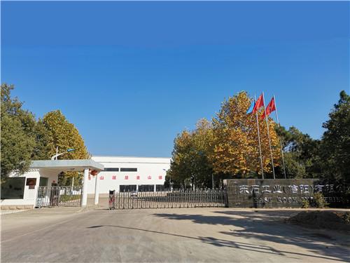 東石工業(信陽)有限公司