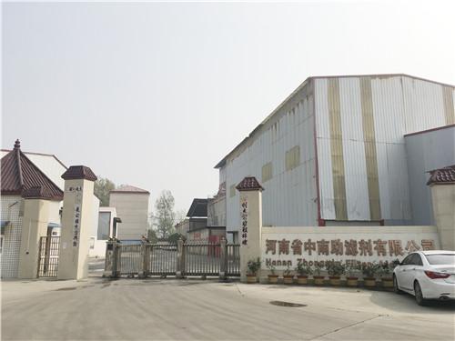 河南省中南助濾劑公司