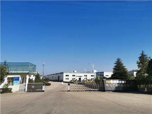 恒源礦業科技發展中心