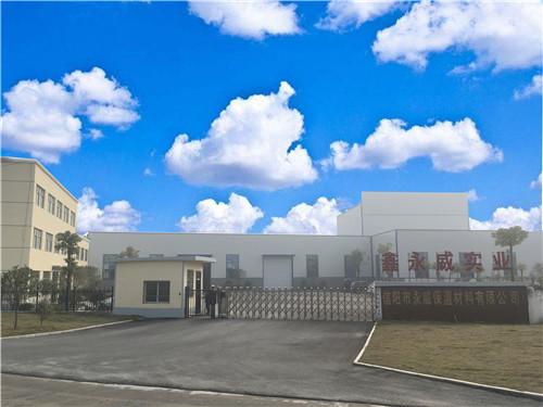 信陽市永威保溫材料公司