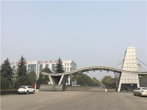 信陽同合車輪有限公司