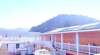 《品质生活》 | 住墅中国|华宇时尚购物|一品渔乡休闲度假村