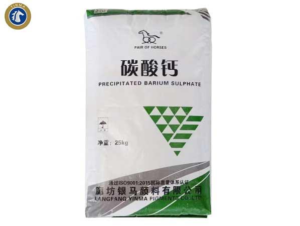 高光碳酸钙