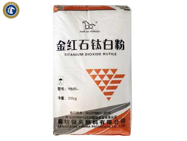 金红石型钛白粉YMR-505