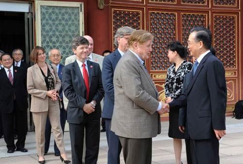 第六届全球智库峰会举行