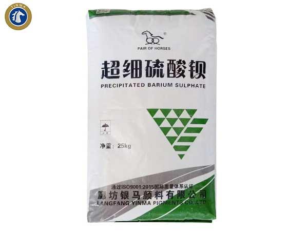 在涂料中超细硫酸钡能起四大作用