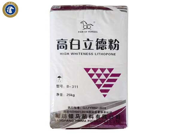 造纸行业对立德粉的要求和用量
