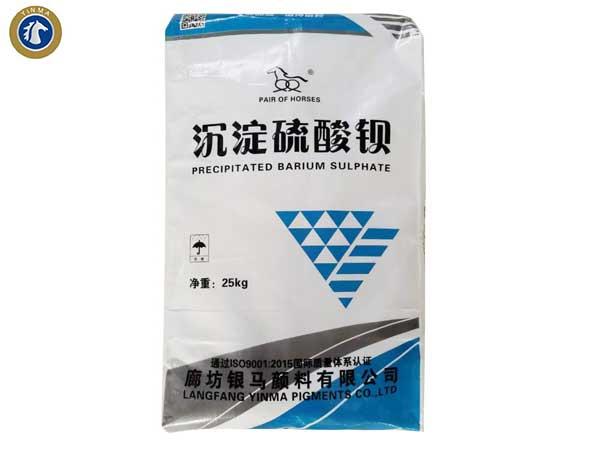 硫酸钡在水性涂料中的一些应用,你知道多少?