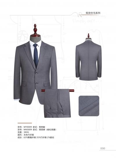 河南西服设计