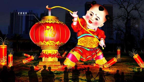 彩灯——穿越千年的古老花灯文化