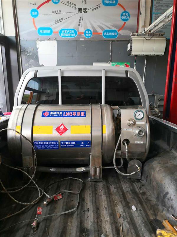 汽车天然气改装