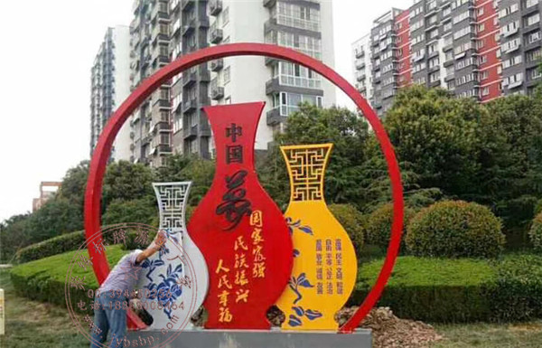河南党建标牌
