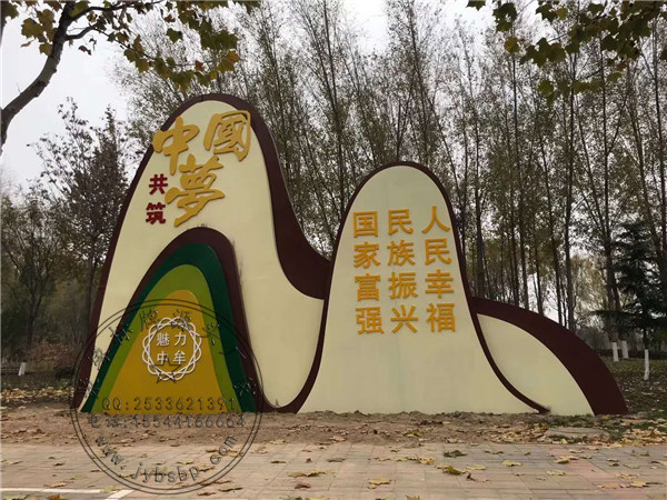 河南精神堡垒