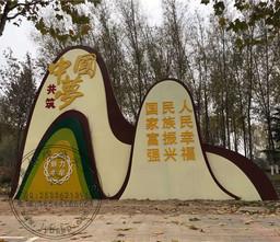 河南精神堡垒生产基地