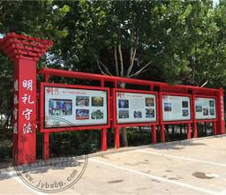 河南宣传栏生产制作基地
