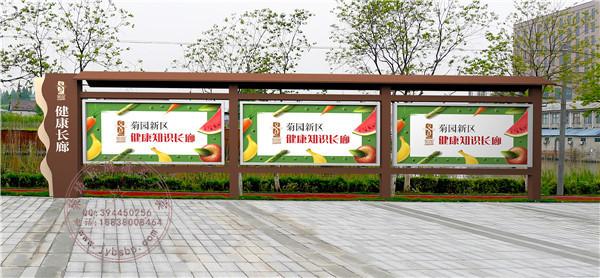 河南宣传栏