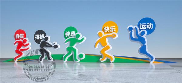 河南党建宣传栏设计案例展示