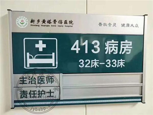 郑州导视牌定制